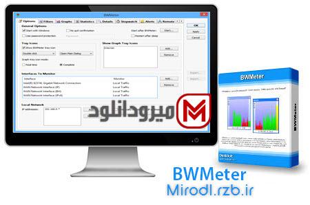 دانلود BWMeter v6.8.2 - نرم افزار محاسبه ترافیک مصرفی
