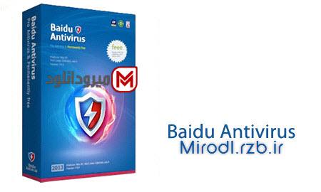 نرم افزار آنتی ویروس سه موتوره بایدو Baidu Antivirus 5.0.3.99748