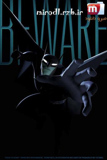 دانلود فصل اول انیمیشن Beware the Batman 2013