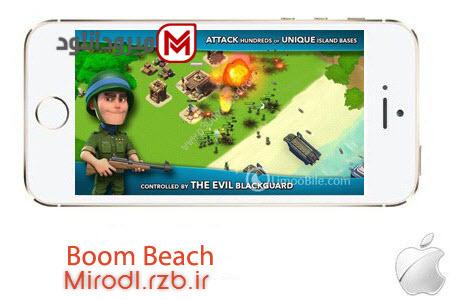 بازی استراتژیک Boom Beach 16.25 – آیفون و آیپد