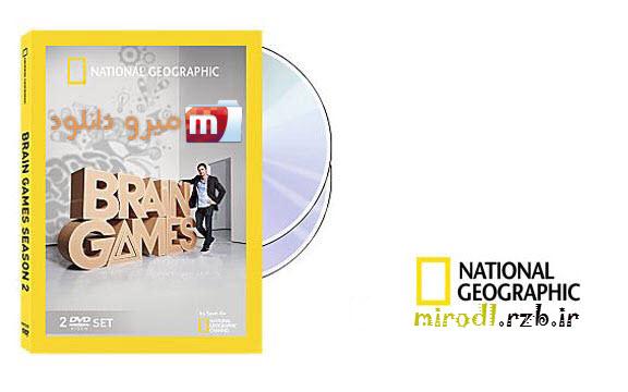 دانلود مستند زیبا و دیدنی بازی های فکری به صورت کامل - National Geographic Brain Games