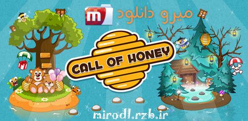 دانلود بازی Call of Honey Breakout v0.9909 – Free Shopping برای اندروید