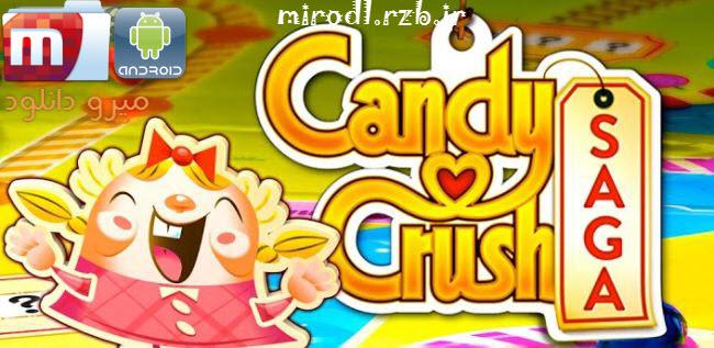 دانلود بازی آب نبات های مچاله Candy Crush Saga v1.26.0