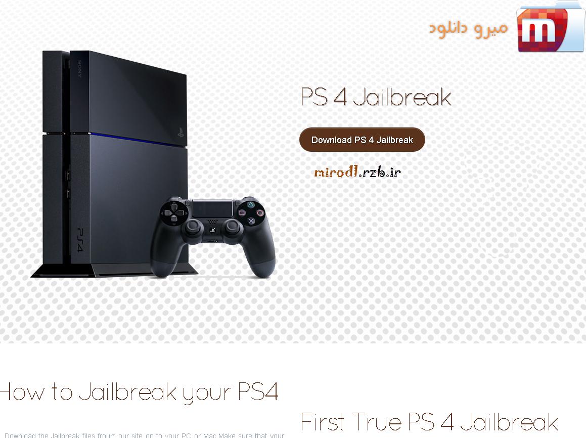 دانلود نرم افزار هک پلی استیشن 4 - PS4 Jailbreak