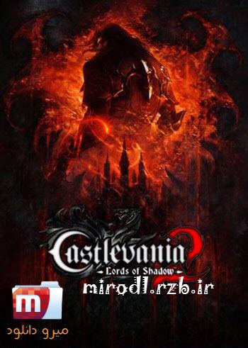 دانلود بازی Castlevania: Lords of Shadow 2 برای PC