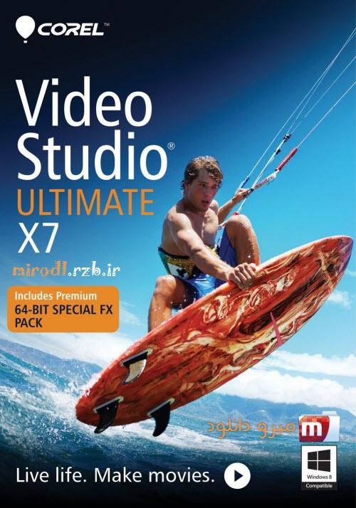 ویرایش بی نظیر ویدیوهای خود با Corel VideoStudio Ultimate X7 v17.0.0.249