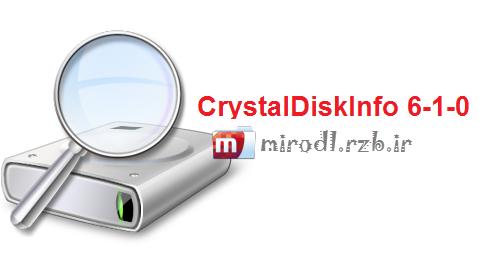 نرم افزار نمایش مشخصات هارد دیسک CrystalDiskInfo 6-1-0
