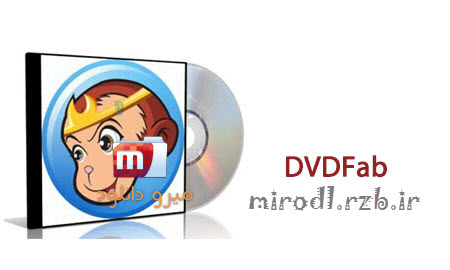 مدیریت حرفه ای دی وی دی DVDFab 9.1.3.3