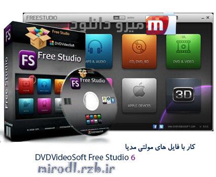 مجموعه مبدل های قدرتمند DVDVideoSoft Free Studio 6.3.4.530 Final