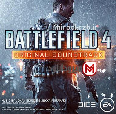 دانلود موسیقی های متن بازی میدان نبرد۴ – Battlefield 4