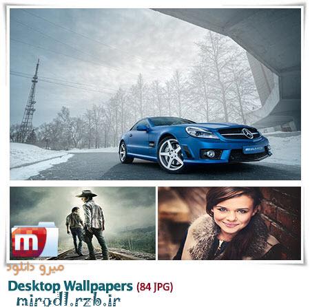 مجموعه ۸۴ والپیپر دیدنی برای دسکتاپ Desktop Wallpapers