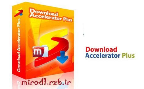 نرم افزار مدیریت دانلود Download Accelerator Plus Premium 10-0-5-9 Final