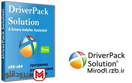 دانلود DriverPack Solution v14.13 + v14.14 Full Edition - نرم افزار شناسایی و نصب خودکار درایورها