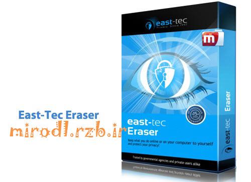 نرم افزار پاکسازی کامل ردپا East-Tec Eraser 2014 11-0-7-100