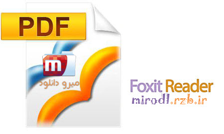مشاهده اسناد PDF با Foxit Reader 6.2.0.0429