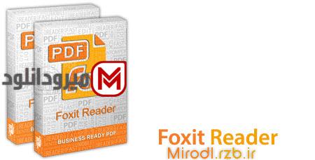 دانلود Foxit Reader v7.0.8.1216 - نرم افزار مشاهده سریع اسناد پی دی اف