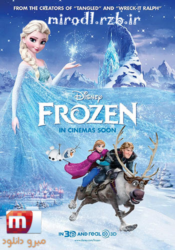 دانلود انیمیشن یخ زده – Frozen 2013