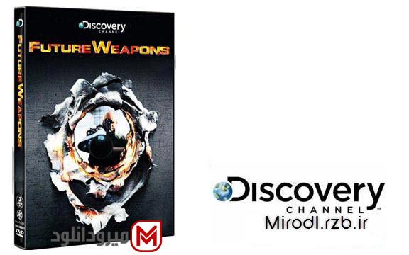 دانلود فصل دوم مستند سلاحهای آینده – Discovery Channel Future Weapons