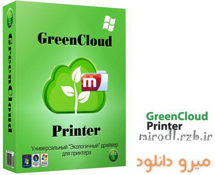 صرفه جویی در رنگ پرینتر GreenCloud Printer Pro 7-7-0-0