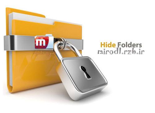 نرم افزار مخفی سازی فایلها و فولدرها Hide Folders 2012 v4-4-2-895