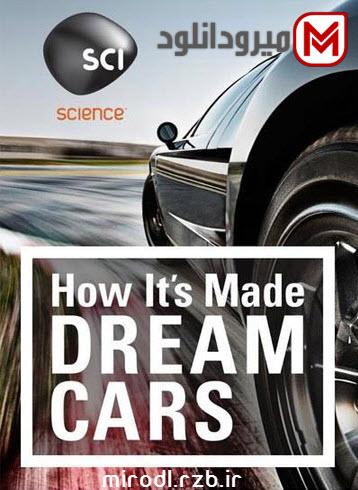 دانلود فصل دوم مستند چگونگی ساخت ماشین های رویایی How Its Made: Dream Cars S02