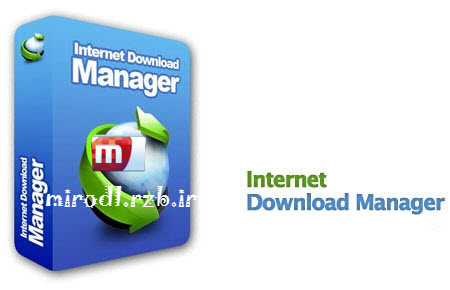سریعترین دانلود منیجر Internet Download Manager 6.20 build 1 Final Retail