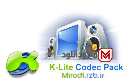 دانلود K-Lite Codec Packs v10.9.5 x86/x64 - نرم افزار پخش فایل های صوتی و تصویری