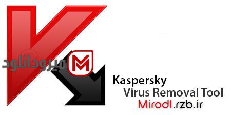 دانلود Kaspersky Virus Removal Tool v11.0.3.8 Build 2015.01.17 - آنتی ویروس رایگان کسپرسکی