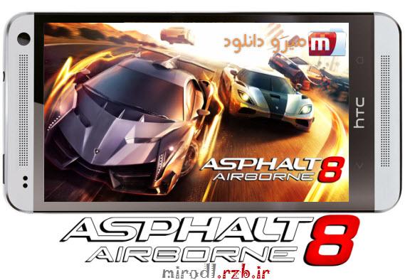 دانلود بازی اسفالت ۸ : هوابرد Asphalt 8: Airborne v1.3.2a همراه دیتا + نسخه همه چیز بی نهایت - اندروید