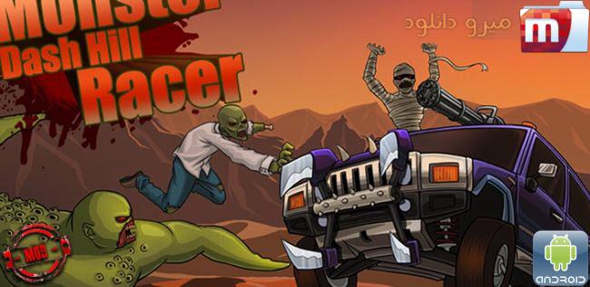 دانلود بازی مسابقه تپه هیولا Monster Dash Hill Racer v1.3 + پول بی نهایت