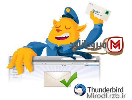 دانلود Mozilla Thunderbird v31.4.0 - نرم افزار مدیریت ارسال و دریافت ایمیل