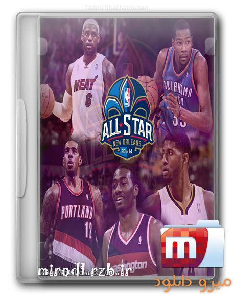 دانلود مسابقات آخر هفته ستارگان بسکتبال حرفه ای NBA AllStar 2014 Ballot
