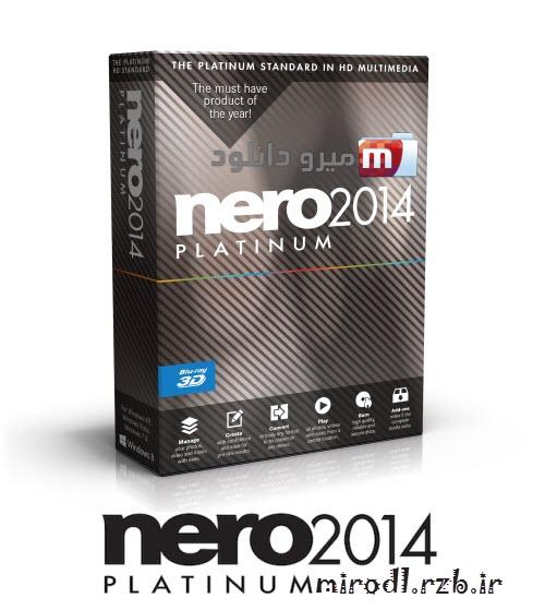 جدیدترین نسخه برترین نرم افزار رایت با نام Nero 2014 Platinum 15.0.08500 Multilanguage