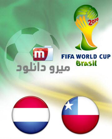 دانلود بازی هلند و شیلی – جام جهانی ۲۰۱۴