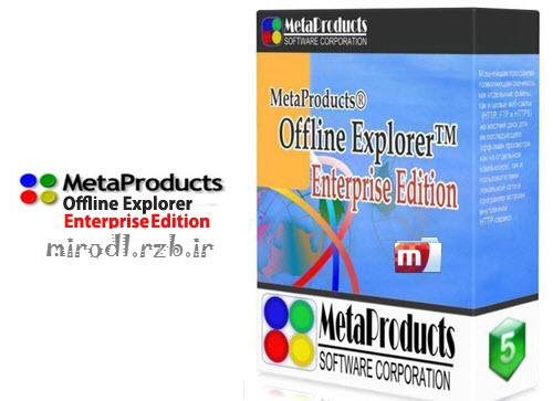 نرم افزار دانلود کامل یک سایت Offline Explorer Enterprise 6-8-4058