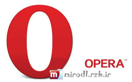 نرم افزار مرورگر اپرا Opera 19-0 Build 1326-56 Final