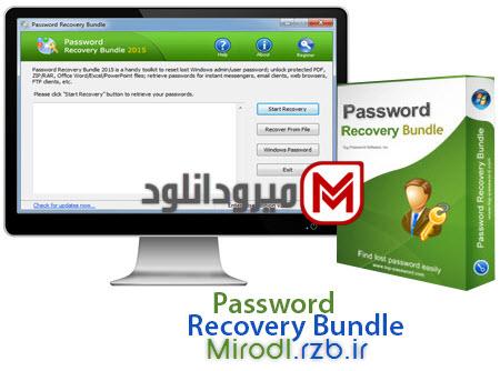 دانلود Password Recovery Bundle 2015 v3.5 - نرم افزار بازیابی پسوردها