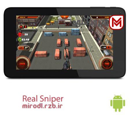 بازی تک تیرانداز Real Sniper 1.03 – اندروید