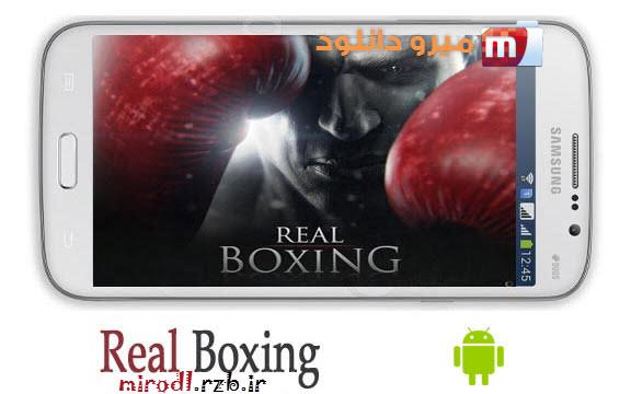 دانلود بازی بوکس واقعی Real Boxing v1.6.5 همراه دیتا - اندروید