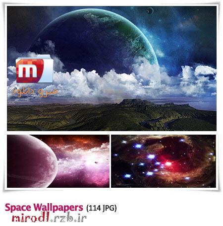 مجموعه ۱۱۴ والپیپر دیدنی با موضوع فضا Space Wallpapers
