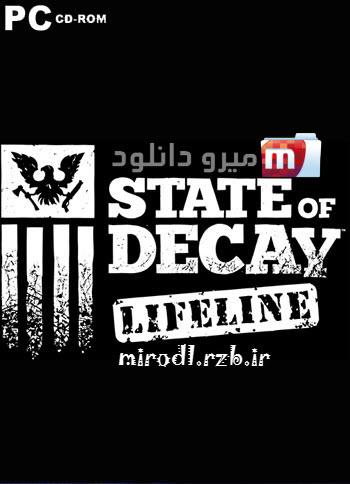 دانلود بازی State of Decay Lifeline برای PC