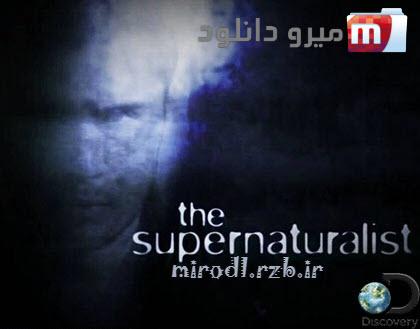 دانلود مستند ماوراء الطبیعه – The Supernaturalist 2014