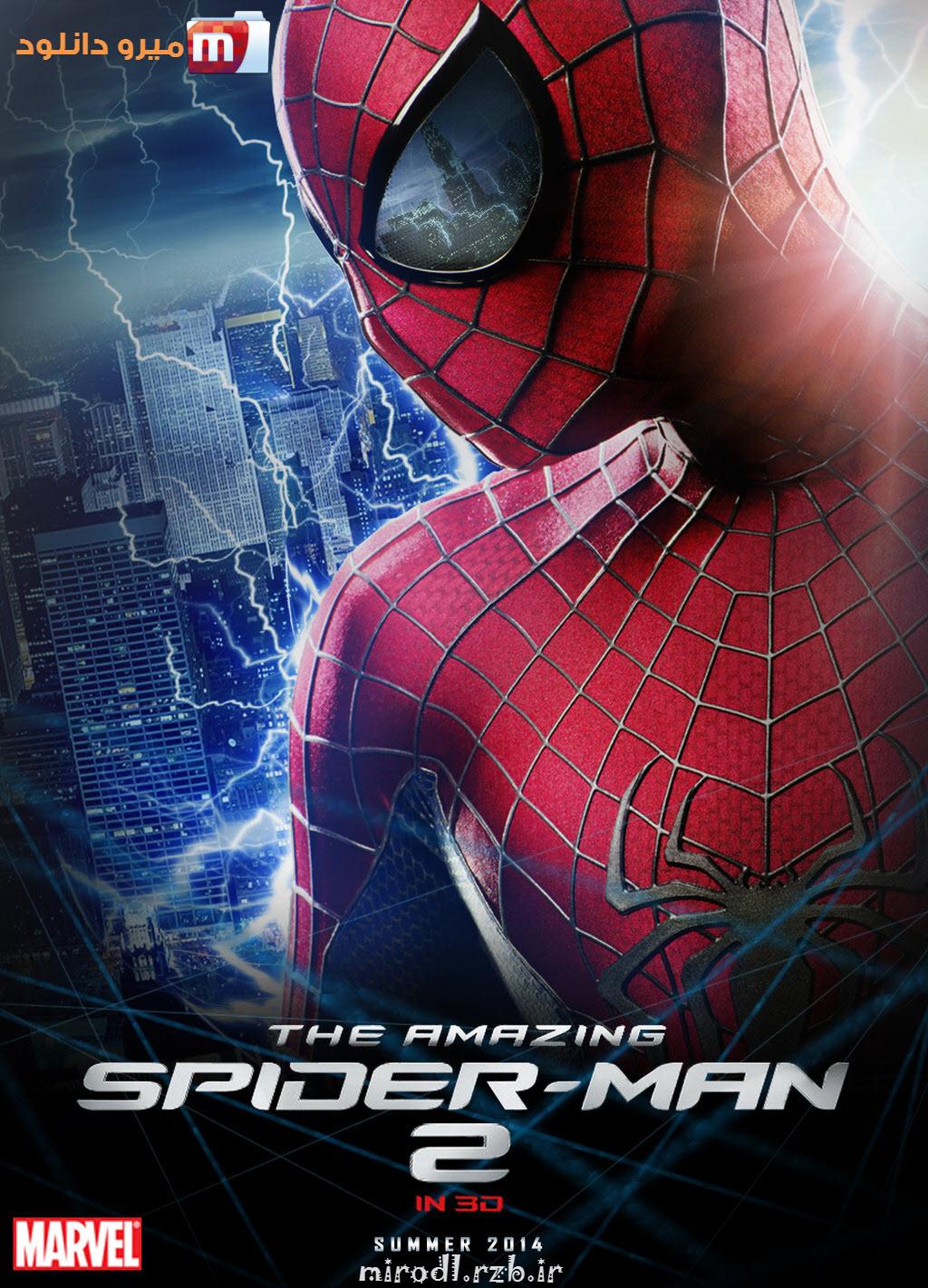 دانلود فیلم سینمایی فوق العاده دیدنی مرد عنکبوتی شگفت انگیز 2 - The Amazing Spider- Man 2