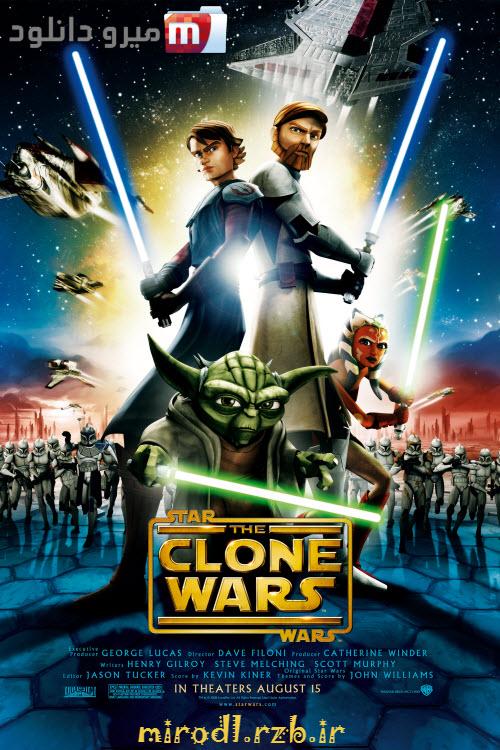 دانلود انیمیشن جنگ ستارگان Star Wars The Clone Wars 2008 – 2013
