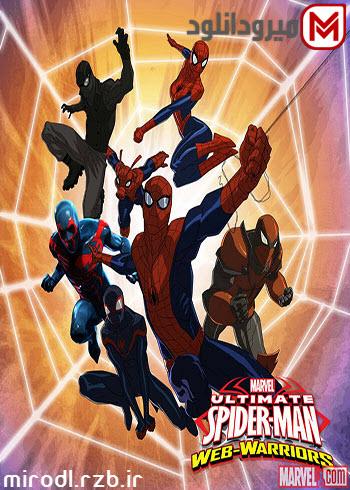 دانلود فصل سوم انیمیشن Ultimate Spider-man Web Warriors Season 3 2014