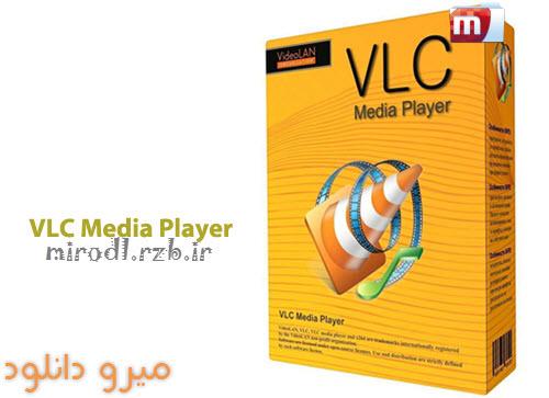 دانلود آخرین نسخه نرم افزار VLC Media Player 3.0.0