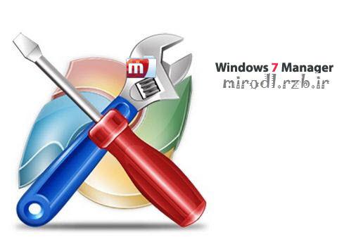 نرم افزار بهینه سازی ویندوز سون Windows 7 Manager 4-3-8 Final