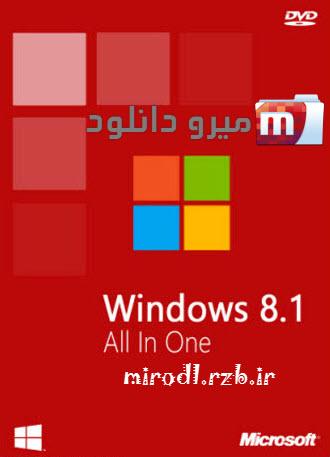 دانلود ویندوز ۸.۱ به همراه جدیدترین آپدیت ها – Windows 8.1 AIO x86/x64 September 2014