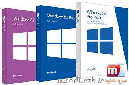 دانلود نسخه نهایی ویندوز ۸٫۱ – Microsoft Windows 8.1 AIO 7in1 x86/x64 Feb 2014