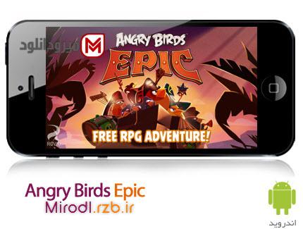 دانلود بازی نبرد پرندگان خشمگین Angry Birds Epic v1.1.2 اندروید – همراه دیتا + تریلر